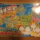 ドラえもん 「日本旅行ゲーム」
