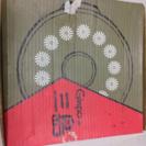 土鍋 三島鍋 8号 2.0ℓ