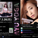 ✨❤AYU YOGA❤✨presents YOGA FES vol.1