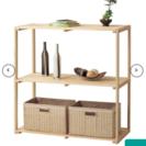ニトリ ウッドシェルフ 木製ラック 本棚