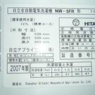 日立洗濯機5.0Kg2007製品売ります