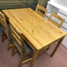 Y 格安!木製 ダイニングテーブル