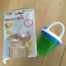 赤ちゃん用munchkinのフレッシュフィーダー