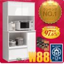 美品★キッチン棚 白 鏡面仕上げ W89cm