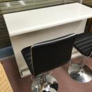 Y バーカウンター 白×黒 ニトリ 椅子二脚セット