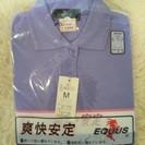 M 半袖ポロシャツ ラベンダー(藤色) 未使用タグ付き 定価230...