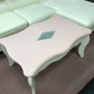 Y センターテーブル ピンク