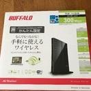 無線LAN親機/BUFFALO