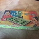 レトロボードゲーム  &プリキュアマックスハートボードゲーム