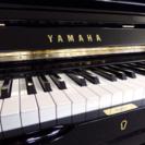 アップライトピアノ ヤマハ uh3