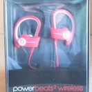 ☆ビーツ Beats power beats2 wireless ...