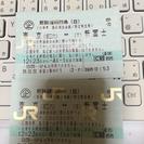 新幹線回数券(新富士ー東京)使う方いませんか?
