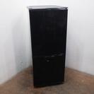 人気のブラックカラー 2012年製 138L 冷蔵庫 BL26