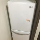 ほぼ未使用の冷蔵庫をお譲りします