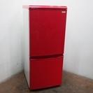 希少レッドカラー どっちもドア 冷蔵庫 BL32