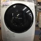 ドラム式洗濯乾燥機 TOSHIBAザブーン