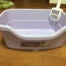猫トイレ(小)😺