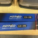 ☆東芝 メロウ5 直管スタータ形蛍光ランプ(蛍光灯) 40形 3波...