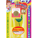 丹平製薬 ママ鼻水トッテ