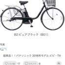 使える電動自転車下さい(子供の椅子付き)