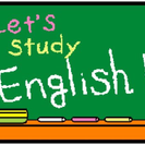 英会話勉強しましょう!