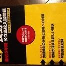 平成29年度 長野県 最近5年間 公立高校入試問題  英語リスニン...