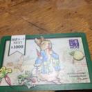 図書カード 800えん