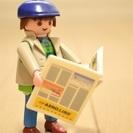 【0円】Playmobile 人形1体