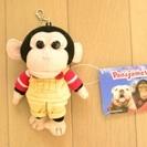 【0円】チンパンジーのぬいぐるみ
