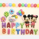 誕生日パーティに♡バルーンセット♡ミッキーミニー♡