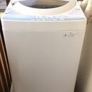 TOSHIBA!丸2年使用洗濯機、可動には問題無。破損有