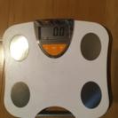 体脂肪率も測れる、体重計