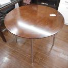 札幌 引き取り 丸テーブル /円卓 ダイニングテーブル 円形 おしゃれ