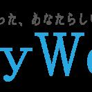 【港区】時給1650円~話題のネット動画配信・番組制作業務