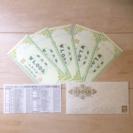 ★送料込★ライフ 商品券 5000円分 スーパー 有効期限なし!全国共通