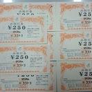 SPOPIAシラトリ☆250円割引券☆36枚(9000円分)