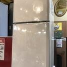 【配送設置無料・半年保証】2013年製 冷蔵庫 Haier JR-...