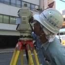 〈建築業 測量・墨出工〉あなたも建物を真っ直ぐ建てる仕事をしてみま...