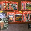 雑誌 Newton