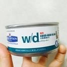 猫 キャットフード w/d缶