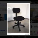 【お値引きしました‼】事務椅子 オフィスチェア キャスター付き