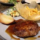 『肉汁たっぷりハンバーグ』&『パン食べ放題』ランチ!!