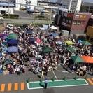 7/16(日)みんなでフレスポ東大阪フリーマーケット!大集合!