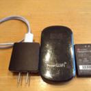 SIMフリー モバイルルーター GP02