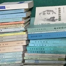 中国出身の方へ。中国語で書かれた本(ペーパーバック・30年前くらい...