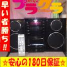 A1081 Victor 2010年製 iPod・CD・ラジオコン...