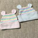 双子 帽子 新生児