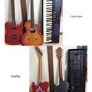楽器まとめ売り!!破格 3つセットで6千円!!単品購入可能