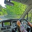 【車好き*ドライブ好きさんへオススメ】レンタカーの手配をするだけ!...