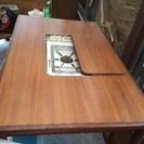 ガスコンロ付きテーブル